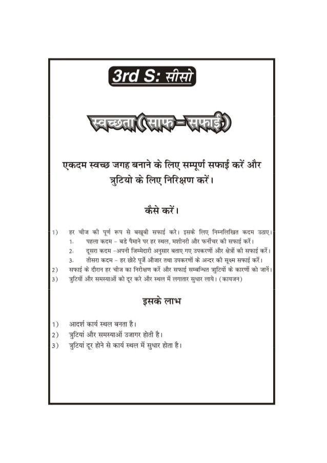 meaning of templates in hindi meaning receipt upon read receipt meaning in hindi airmineralub