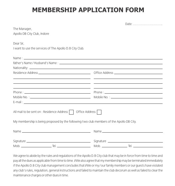 sample club application template