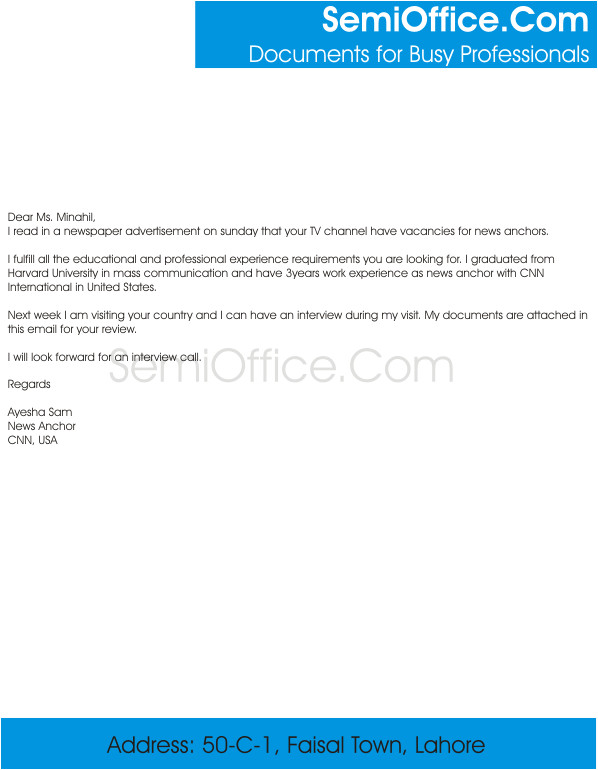 application letter for job from newspaper