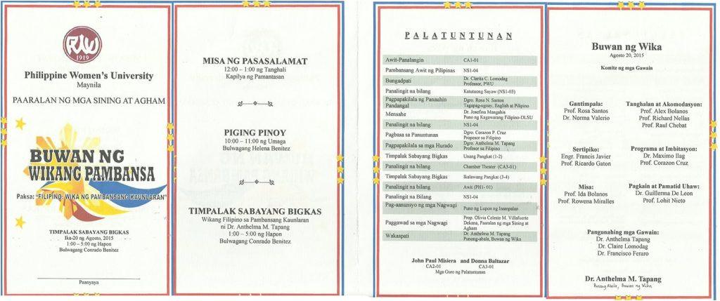 Ng Include Ng Template Resume Responsibilities Sample Certificate Linggo Ng Wika