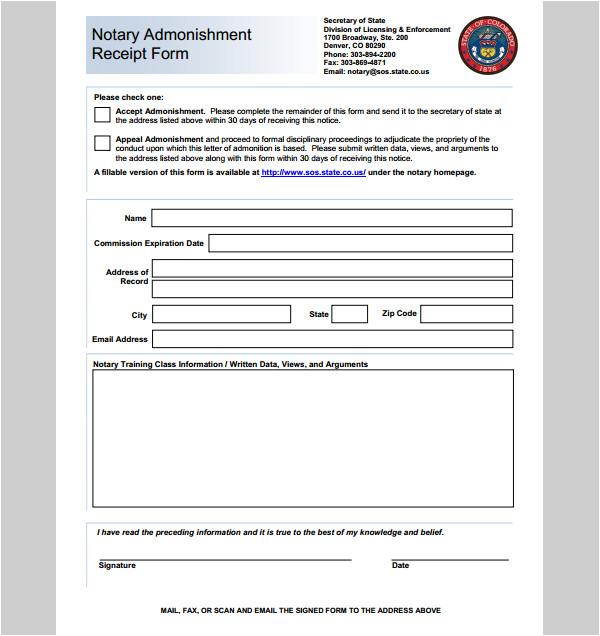 notary receipt template