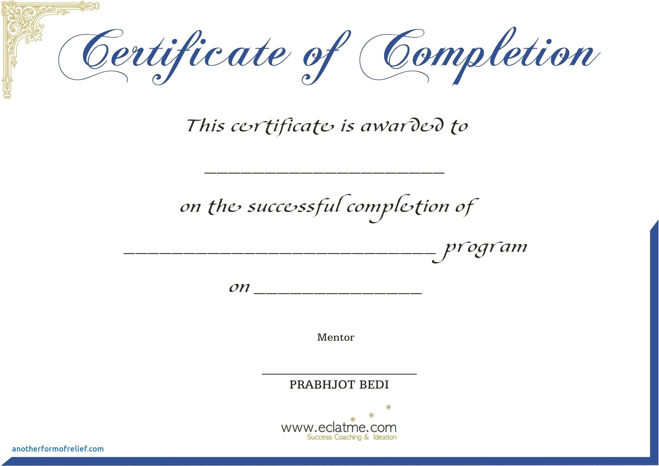nwcg certificate template