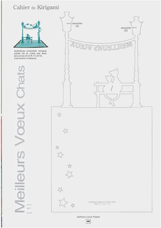 old work box template 60 elegant pop up card box template 3