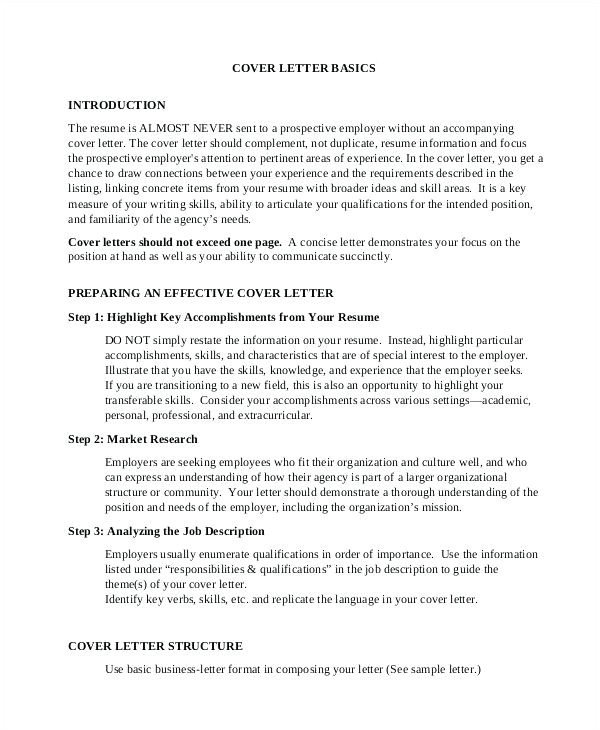 pnas cover letter resume cover letter introduction examples com pnas submission cover letter