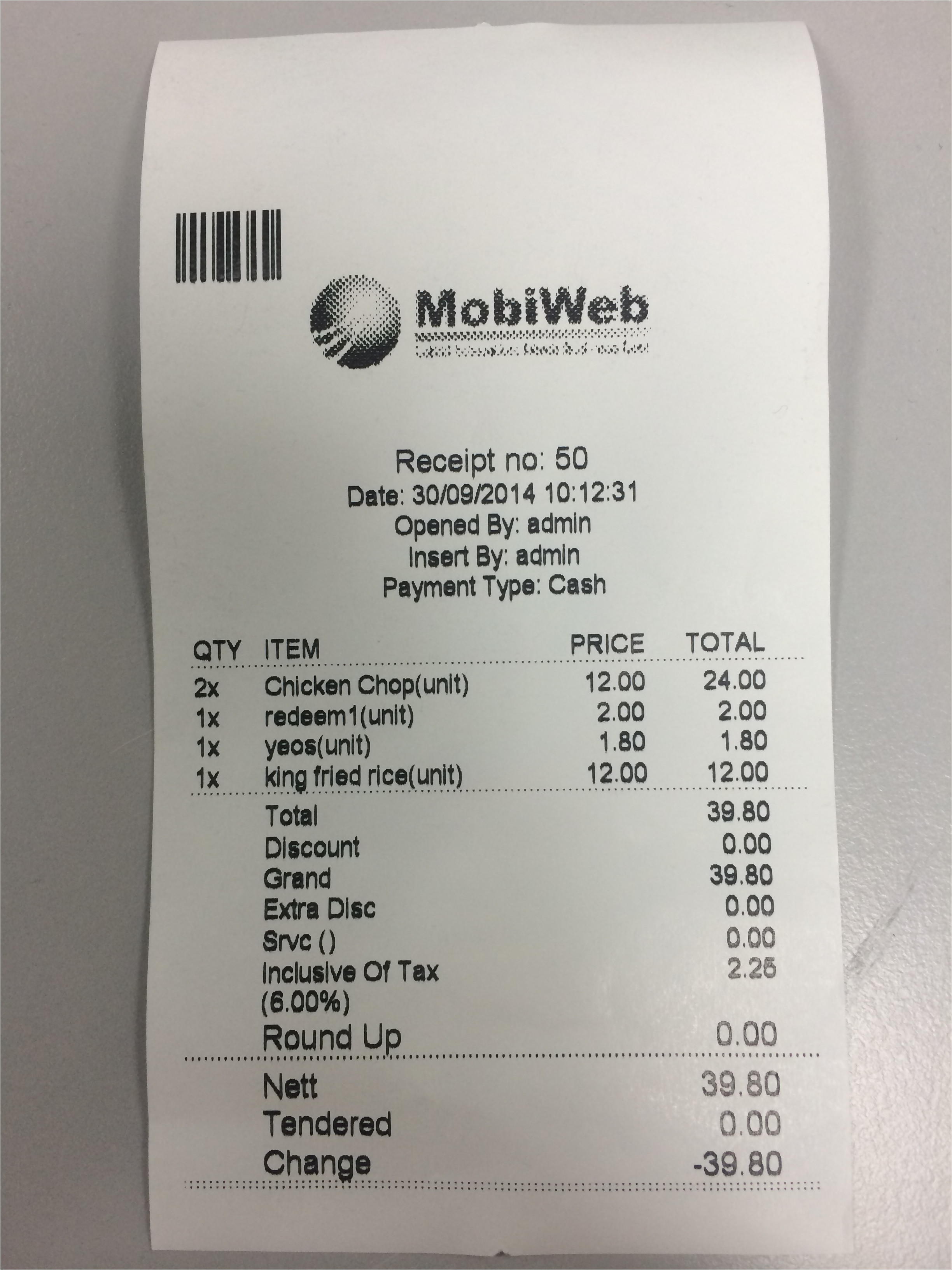 Point Of Sale Receipt Template Pos System with Receipt