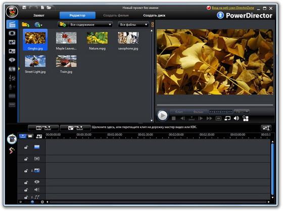 download slideshow templates for powerdirector 15