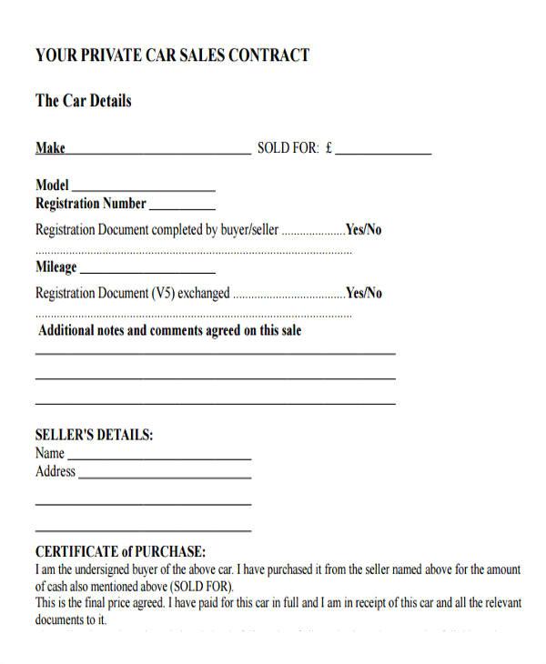 car payment receipt