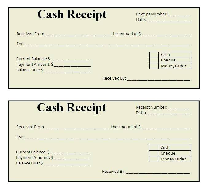 proof of purchase receipt template sample receipt form car purchase receipt template free