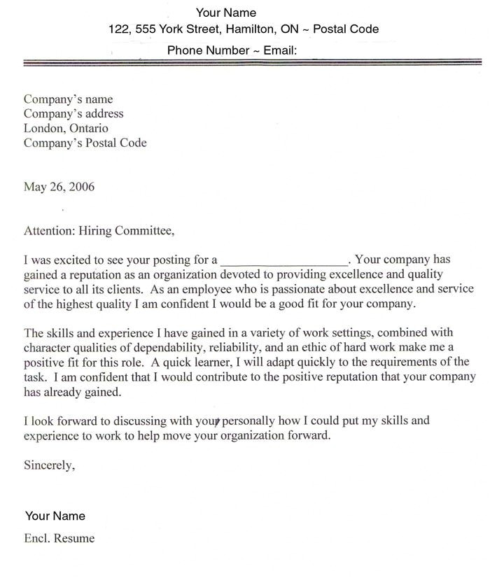 sample cover letter ontario public service