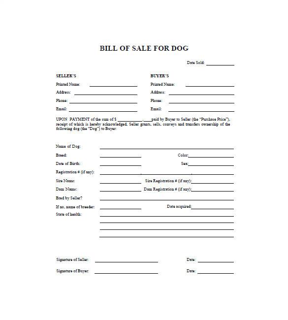 sample dog bill of sale