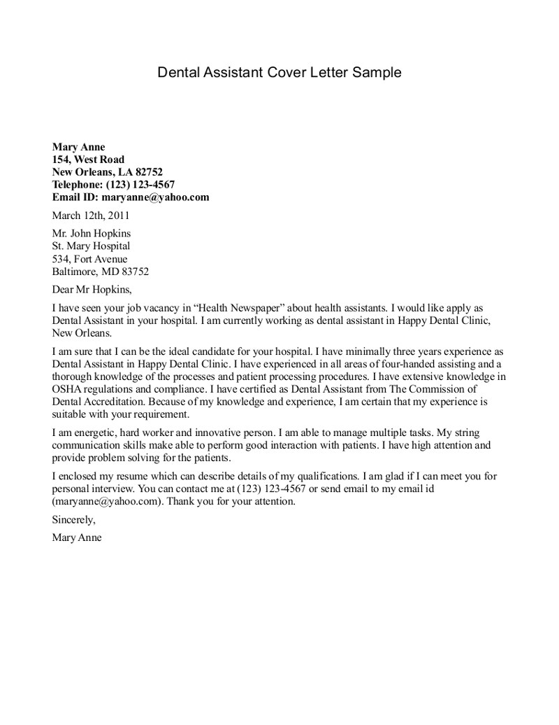 dental assistant cover letter sample