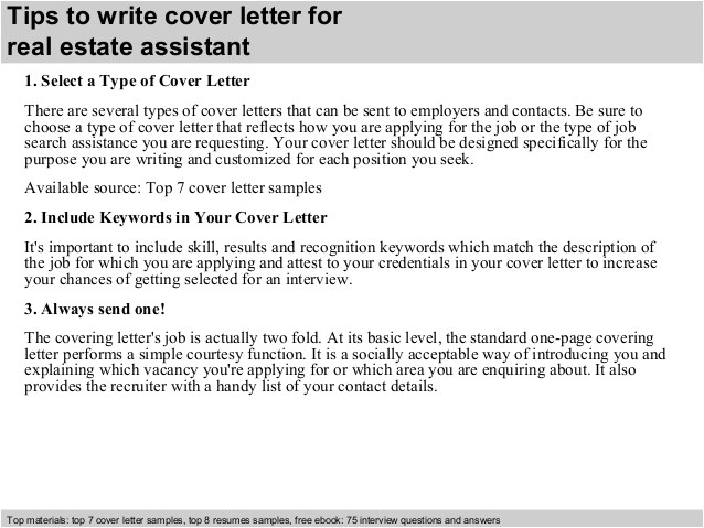 real estate assistant cover letter 39611967