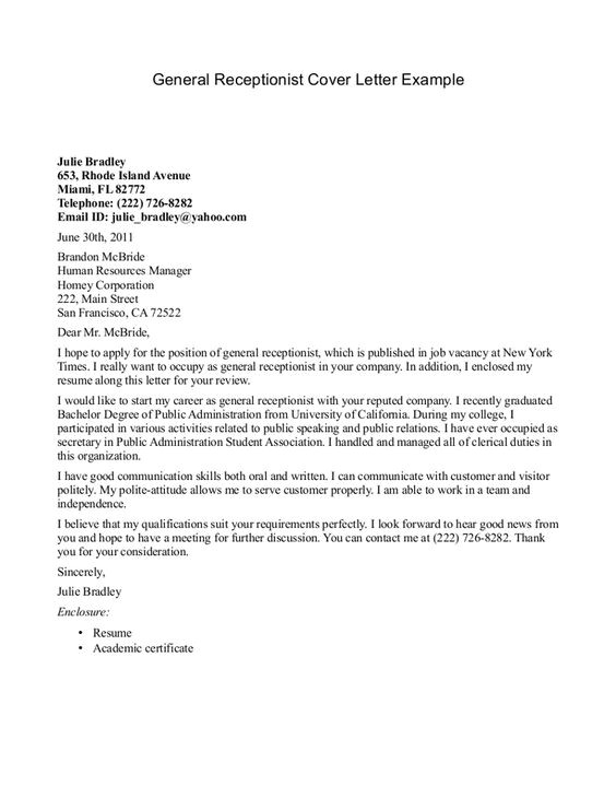 Reception Cover Letter Template Receptionist Cover Letter Example Http Jobresumesample