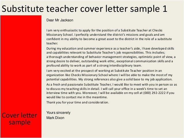 cover letter for relief teacher