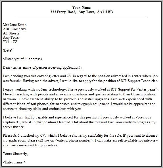 sample cover letter for relief teacher 918