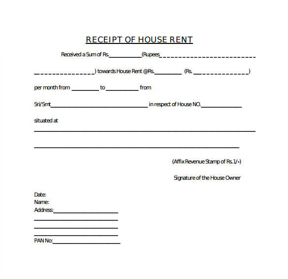 rent receipt template