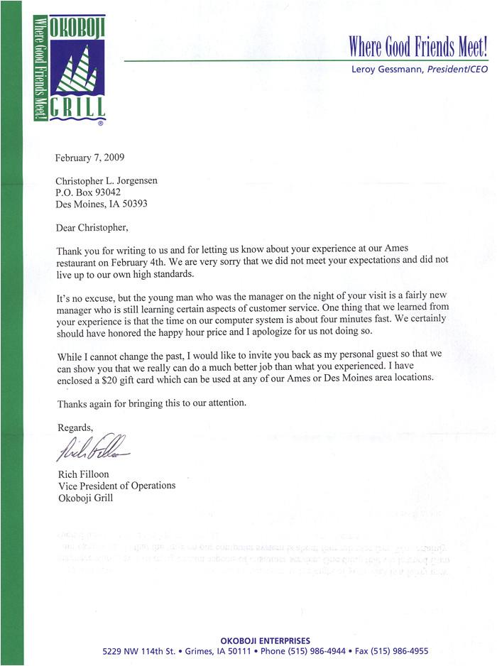 responses to restaurant complaint letter
