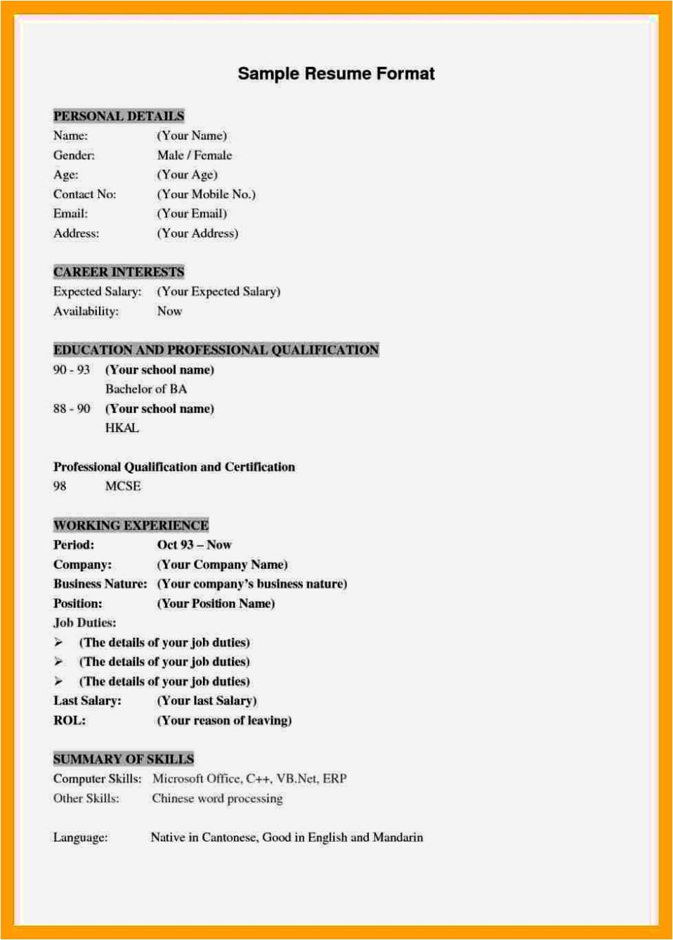 Resume Expected Salary Sample Expected Salary In Resume Resume Template Cover Letter