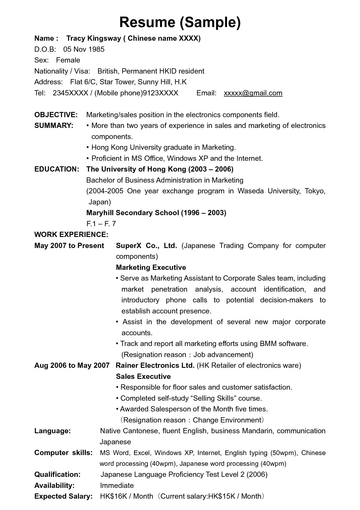 Resume Expected Salary Sample Expected Salary In Resume Sample Resume Ideas