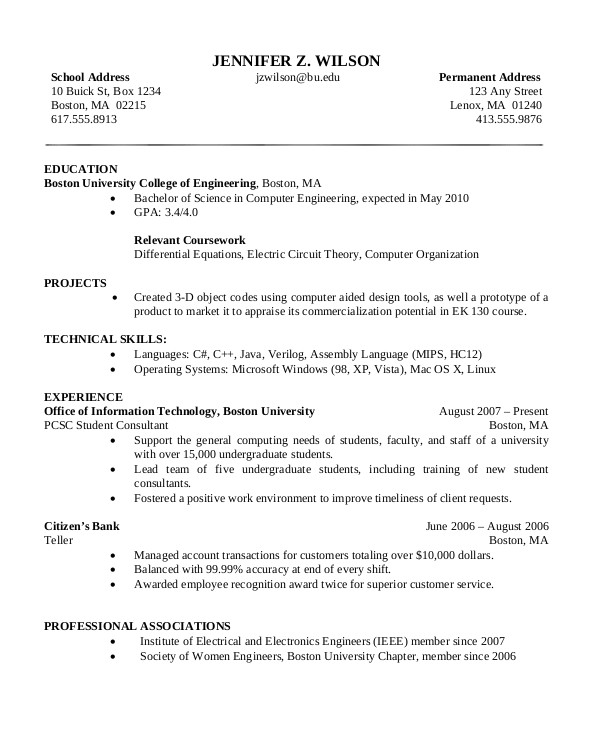 sample resume for lecturer in computer science