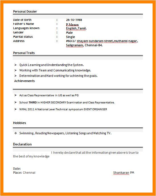 12 bca resume basic fresher formats