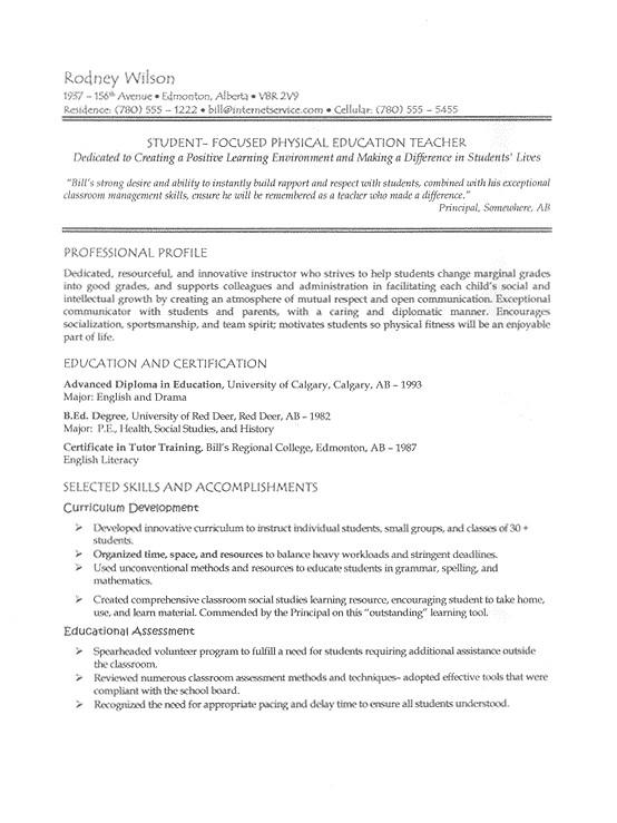 phys ed resume
