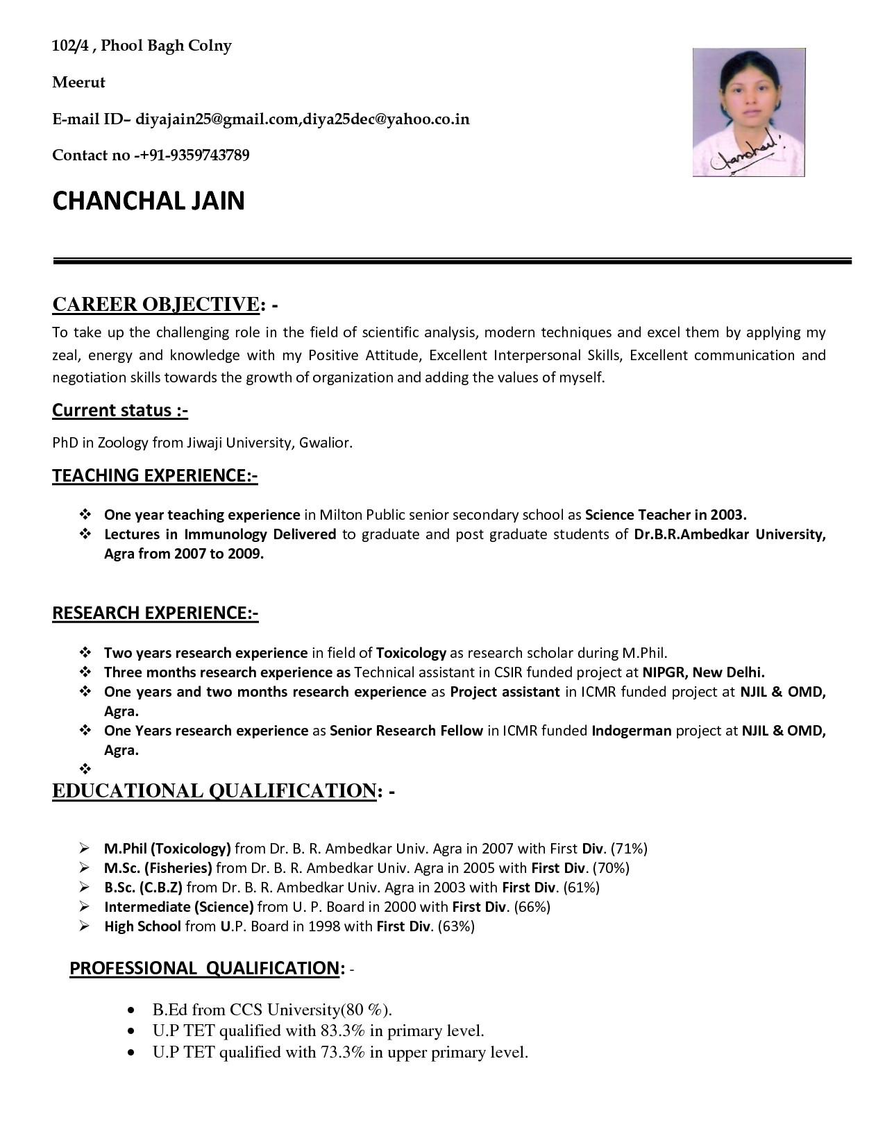 resume for a teacher job