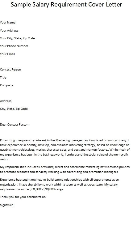 Salary Requirement On Cover Letter Salary Requirements Cover Letter Letter Of Recommendation