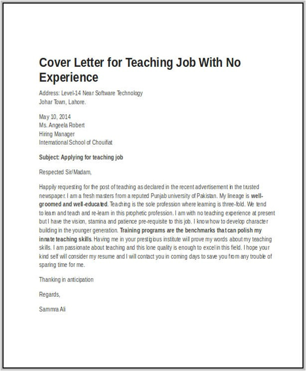 Sample Cover Letter for A Teaching Position with No Experience Sample Cover Letter Substitute Teacher No Experience