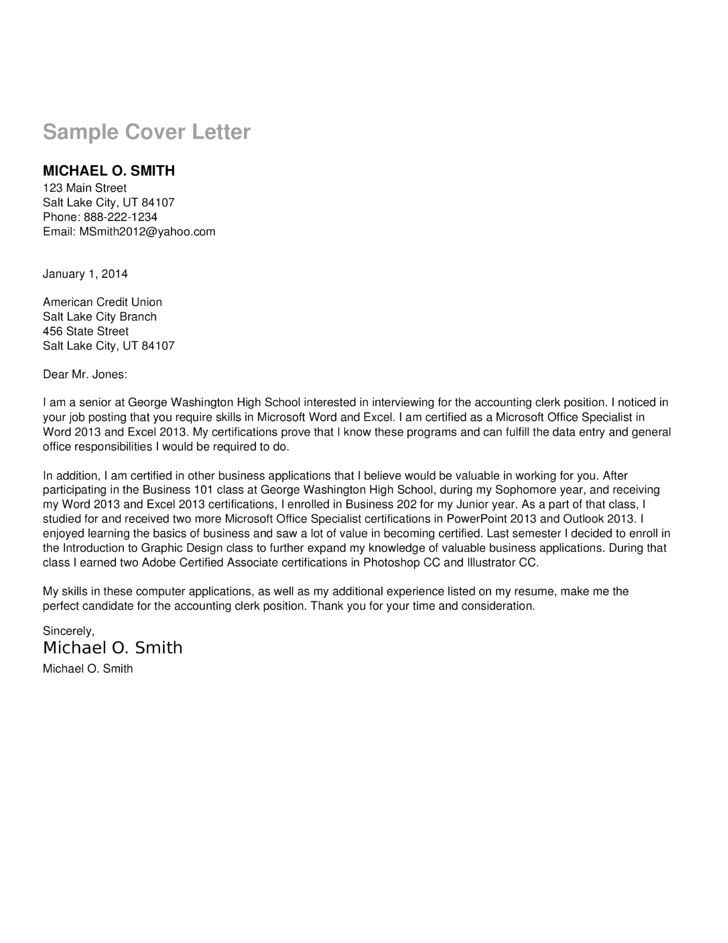 accounts payable clerk cover letter samples templates