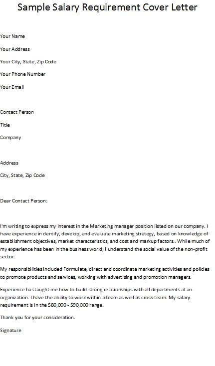 great salary requirement in cover letter