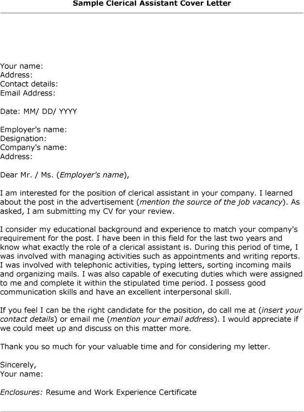 cover letter sample best application for clerical assistant