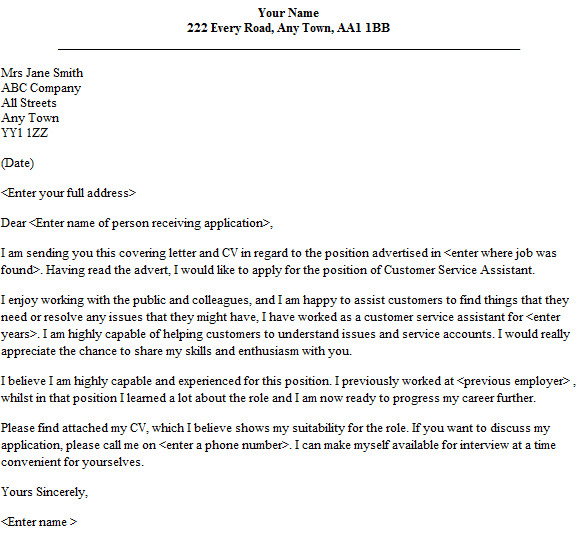 customer service assistant cover letter sample