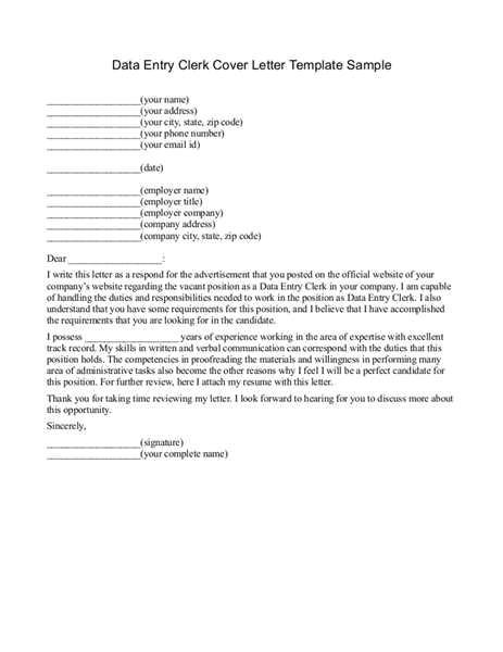 Sample Cover Letter for Data Entry Clerk Position Data Entry Clerk Cover Letter Sample