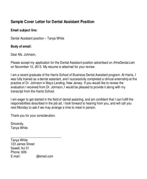 Sample Cover Letter for Dentist Job 7 Best Cover Letter Examples Sample Templates