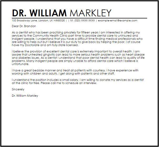 sample cover letter for a dentist
