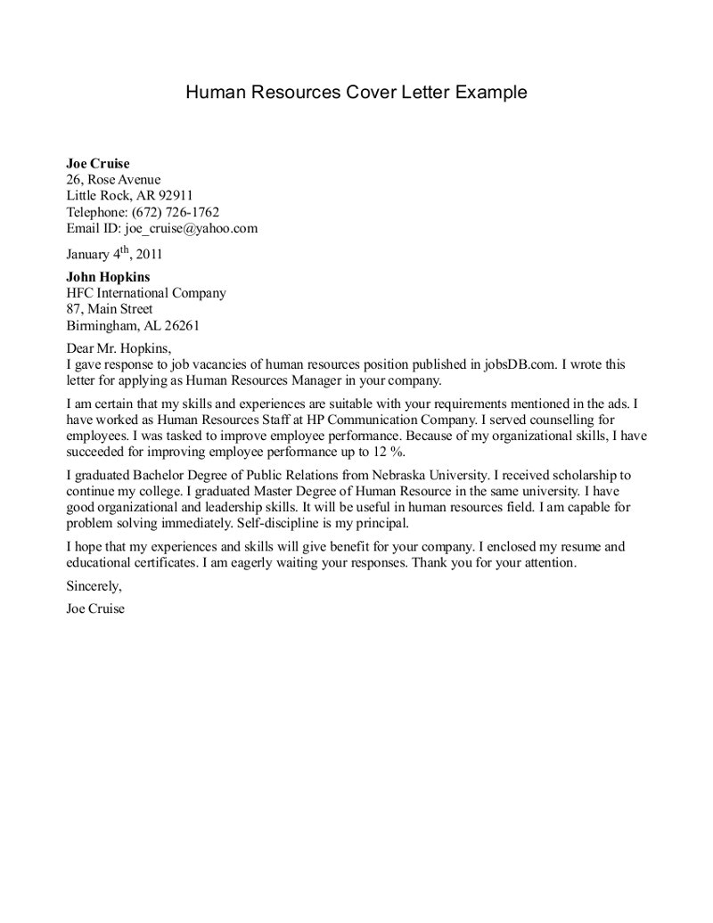 human resources internship cover letter