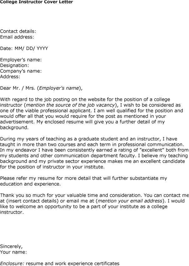 college application cover letter