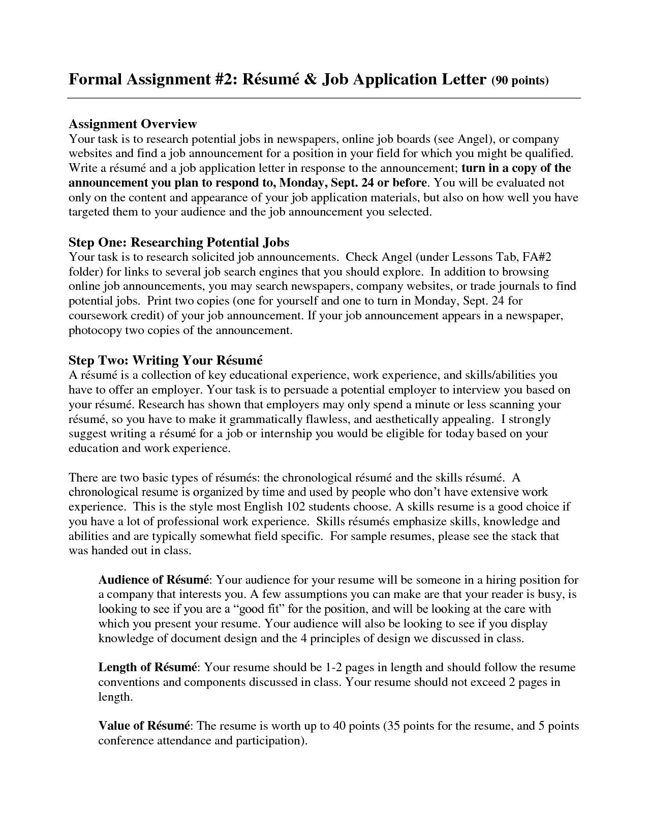 sample resume letters job application