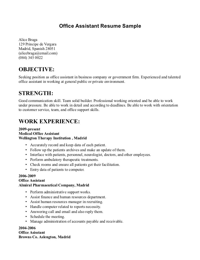 sample resume objectives for office staff