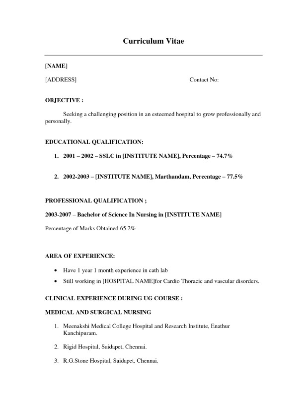 resume for college student with no experience
