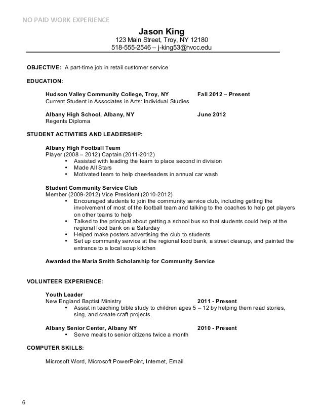 Sample Of Resume for Part Time Job by Student Basic Resume Examples for Part Time Jobs Google Search