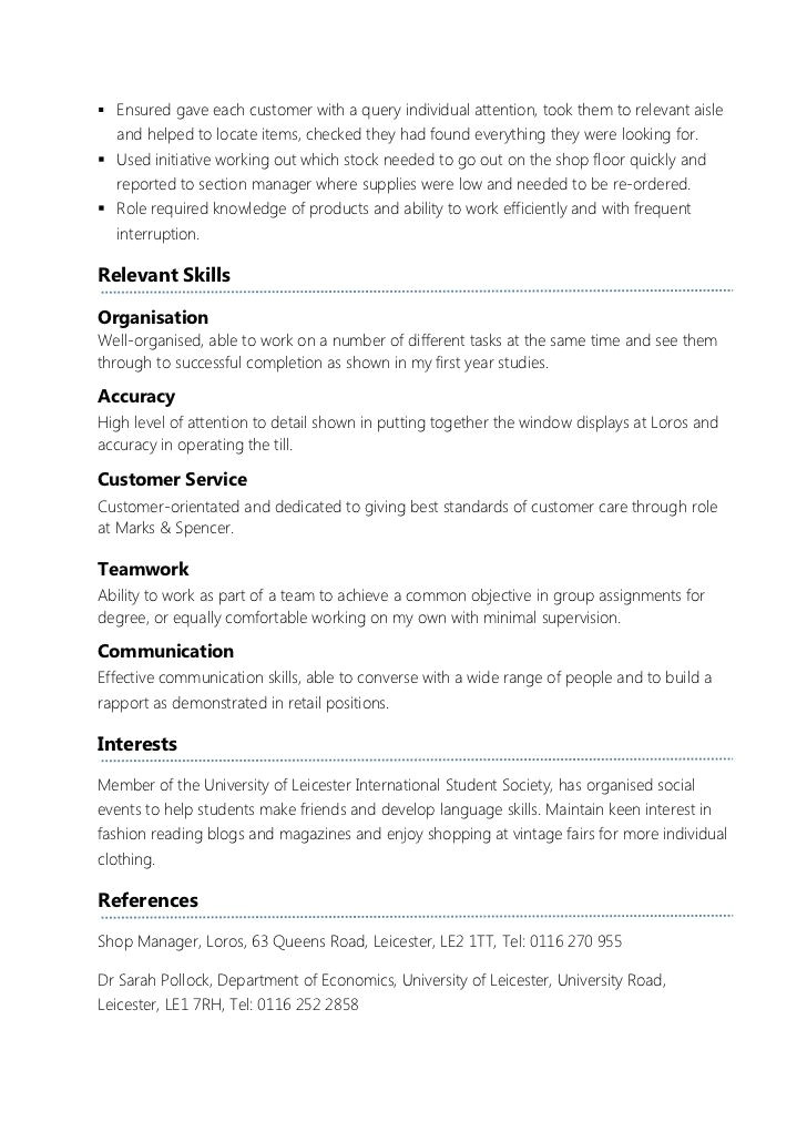resume for a part time job student