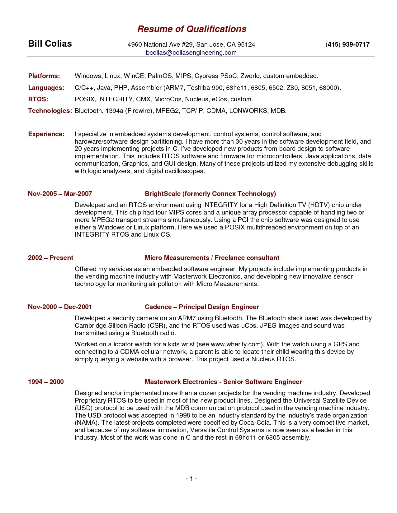 sample resume qualifications