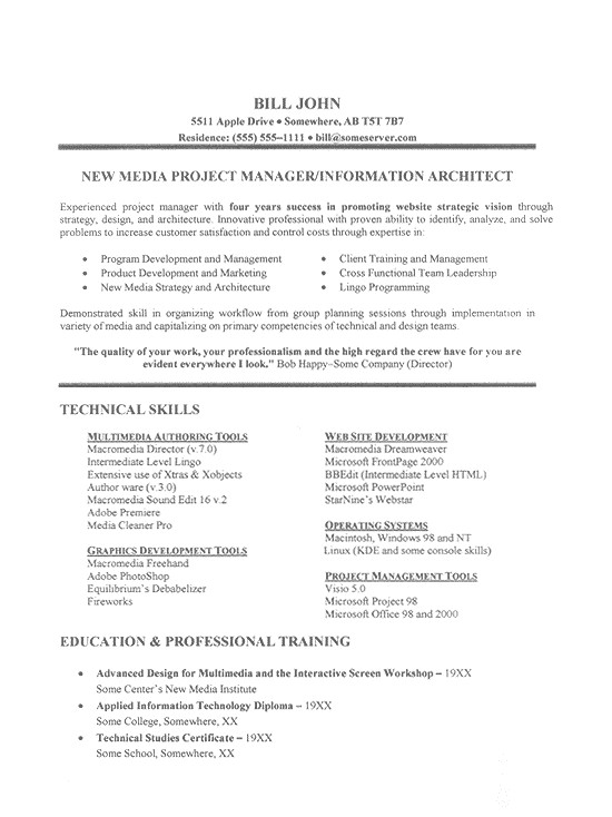 Sample Of Technical Skills for Resume Technical Skills Resume Examples