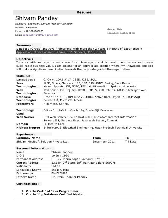 sample resume for java developer 2 year experience