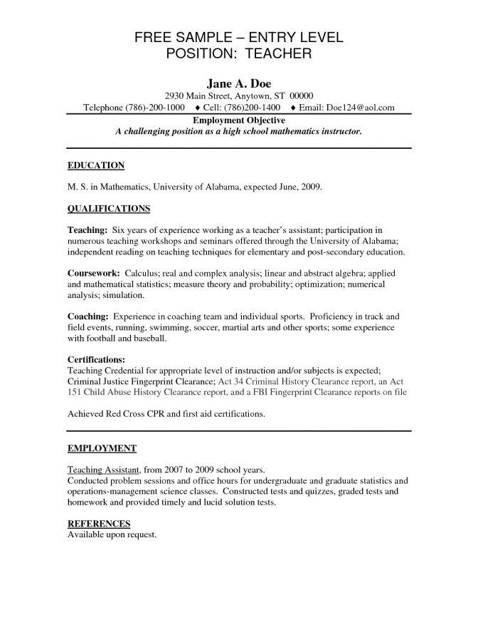Sample Resume for A Teacher Position Entry Level Teacher Resume Best Resume Collection