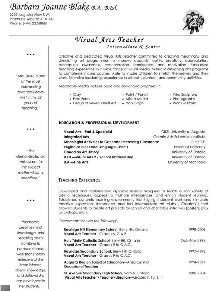 examples of elementary teacher resumes