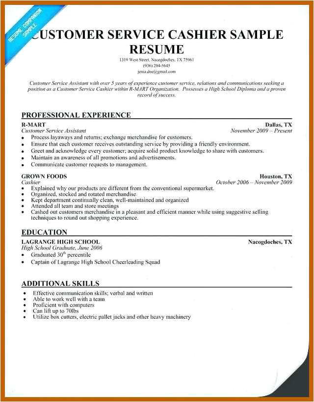 8 9 retail cashier resume
