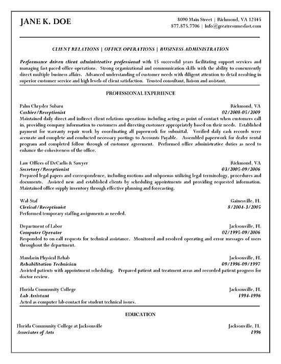 cashier sample resume